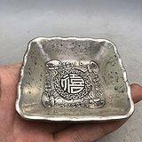 乡下收来的龙纹铜盘C0797