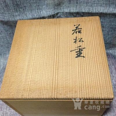 回流本国名人平安象彦木胎漆器盒,原装木盒