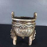 白铜鎏银香炉