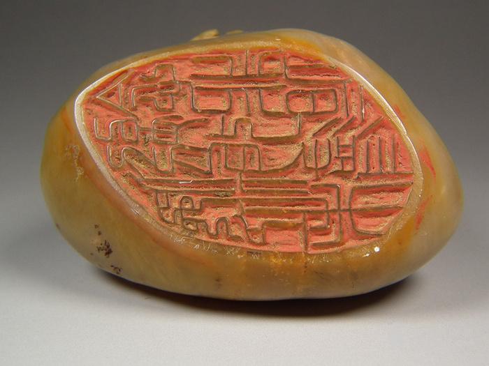 老寿山石巧色高浮雕双青蛙随形大印章图4