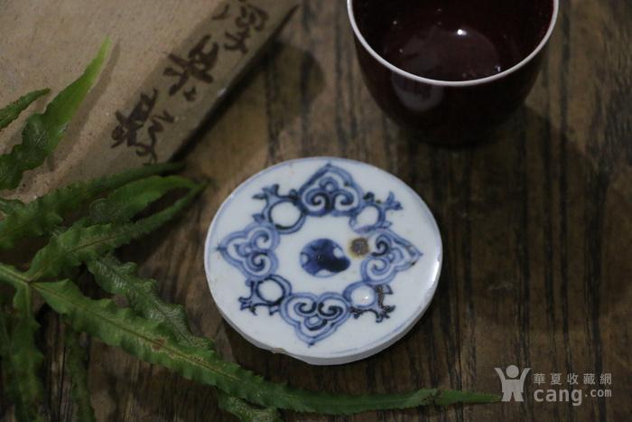 明青花如意纹茶垫: