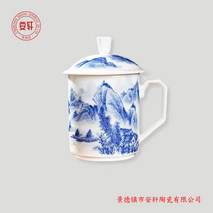 新年礼品定制茶杯加字