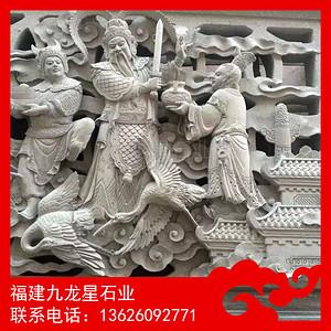 多种多样的石材浮雕壁画 石材浮雕厂家报价 寺庙浮雕定做