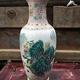 文革山水尺瓶