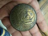 89战士铜章