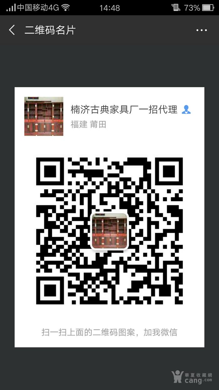 大红酸枝厂家倒闭特价