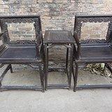 古董老红木家具紫檀玫瑰椅三件套