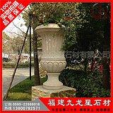 黄锈石石雕花钵 欧式花盆 园林街道石材花钵