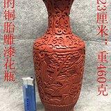 老的铜胎雕漆花瓶