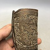 老雕刻龙纹杯C0224