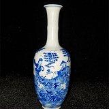 青花人物海水纹赏瓶