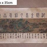 吴湖帆  山水