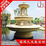 专业雕刻石雕喷泉 石雕水钵 大型流水喷泉雕塑