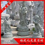 送子观音石雕像 石头观音菩萨 寺庙供奉观音雕刻