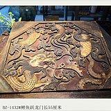 清代老木雕 鲤鱼跃龙门 长55厘米BZ 1432