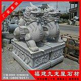 石雕貔貅定做厂家 石雕貔貅价格 惠安雕刻