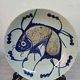 全美品清中期青花釉里红鲤鱼赏盘