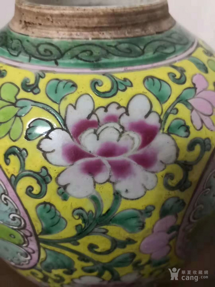 全品相真古董!同治年黄地加粉红开窗满工双喜花卉粉彩大罐图4