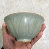 龙泉窑 壁碗11116