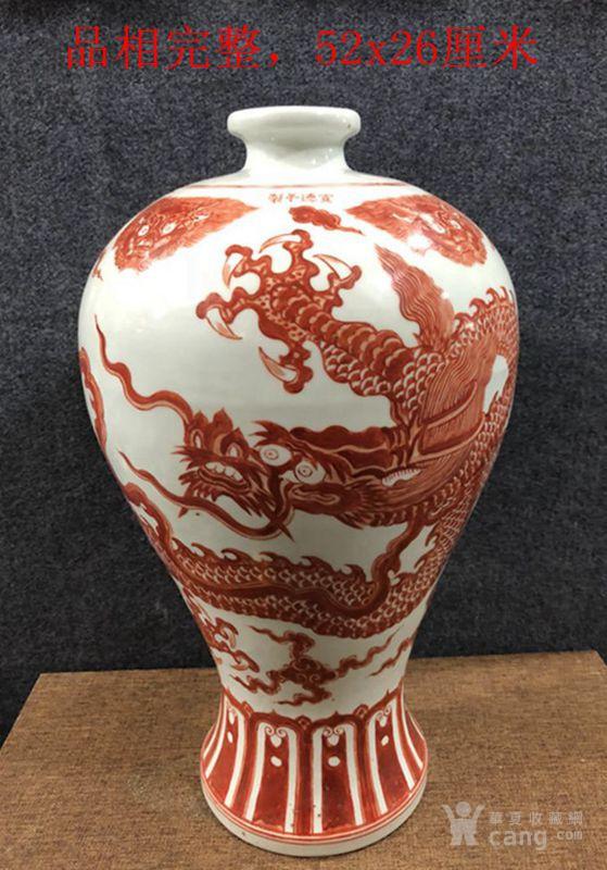 泛红龙纹束腰梅瓶