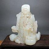 和田玉财神AA3850玉器古玩杂项古董收藏