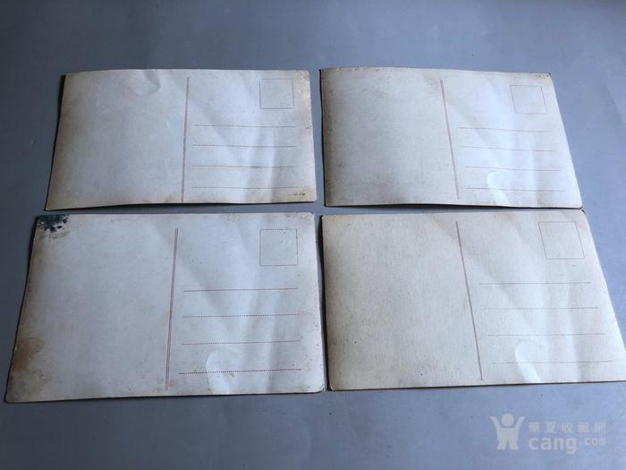 老明信片四张