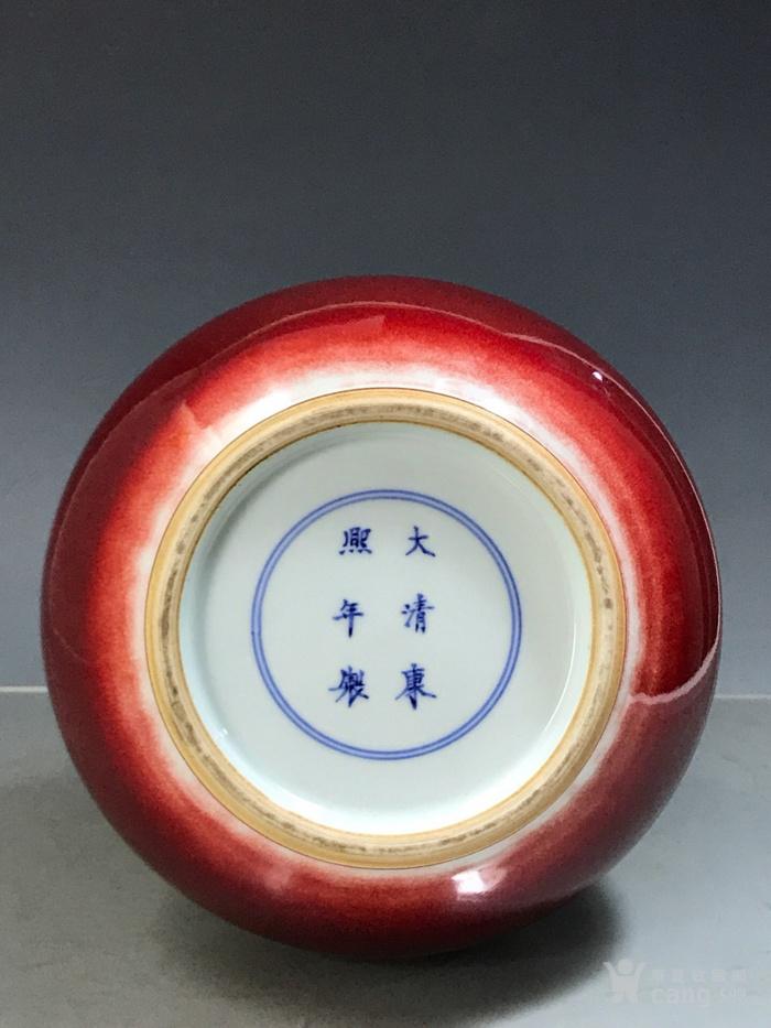 朗窑红釉赏瓶