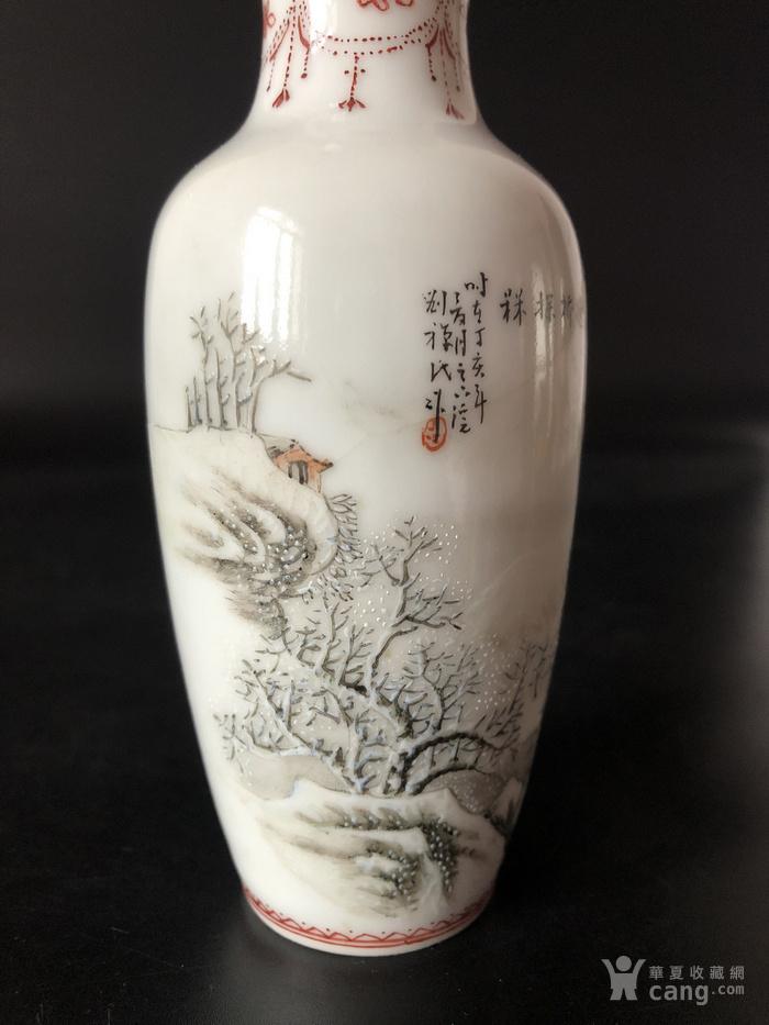 民国大名家刘禅粉彩雪景山水柳叶瓶图片