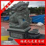 门前石狮子 青石献钱狮 惠安石雕狮子厂家