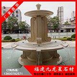 埃及米黄水钵 景观喷泉价格 石雕喷泉制作厂家