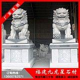惠安石狮子报价 花岗岩狮子 大型石雕狮子定做
