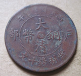 wang5221309