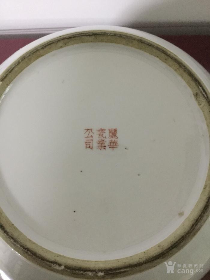 民国粉彩粥罐