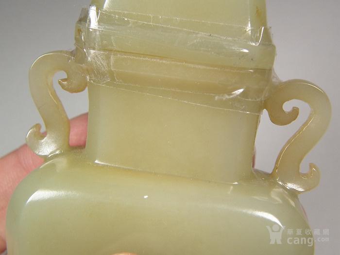和田青白玉双耳大玉宝瓶图10