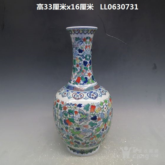 斗彩花蝶纹赏瓶