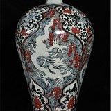 青花釉里红龙纹留白梅瓶