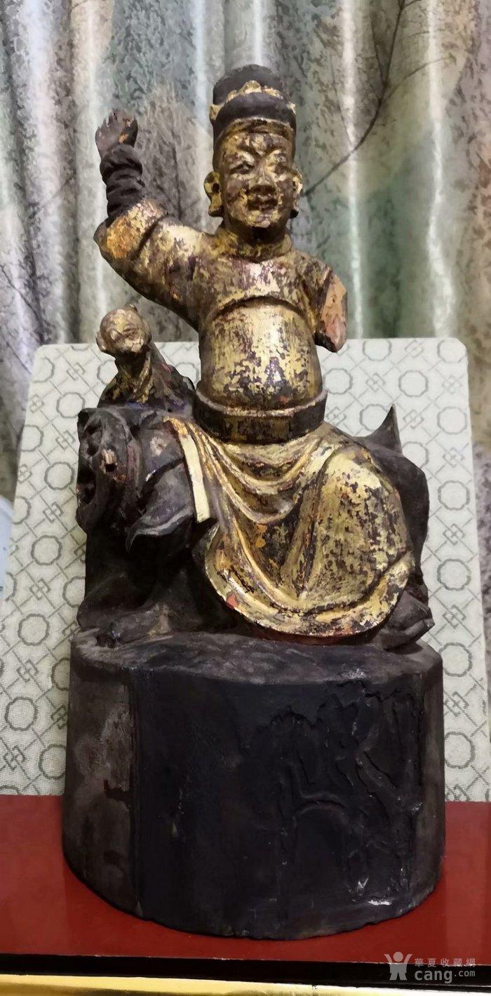 精品川工木雕药王1830年原刻款