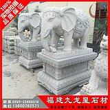 石雕大象现货 招财石大象一对 酒店门口雕塑