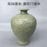 越窑浮雕花卉梅瓶