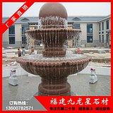 大型石材风水球 枫叶红风水球  流水雕塑