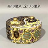粉彩描金八卦茶叶罐