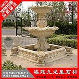 欧式石雕水钵 黄锈石水钵景观雕塑