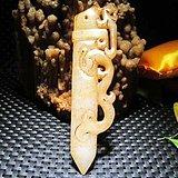 收藏级 *金时期 羊脂级 和田玉 籽料 精雕 龙凤纹