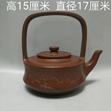 紫砂文字茶壶