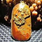 巨美 正宗的 新疆 玉龙河 红羊脂 红*籽料 18K金蕾