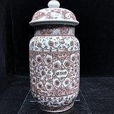 釉里红缠枝花罐