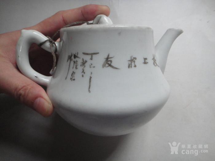 包老 民国粉彩花鸟纹执壶