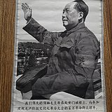 织锦画 毛泽东挥手向前看