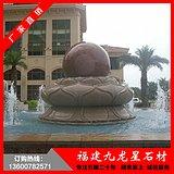 惠安石雕风水球 莲花座风水球图片 风水球价格