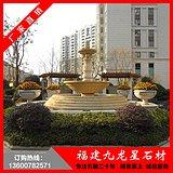 石雕喷泉水景 双层水钵雕刻  户外黄锈石水钵雕塑厂家